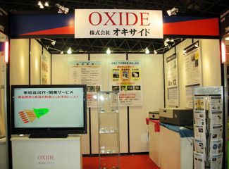 oxide-booth-2-img