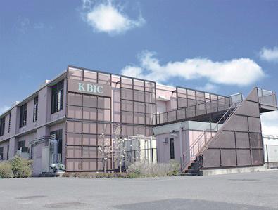 Kubota Laboratory