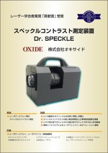 産業賞パネル